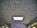 Courcouronnes Grand Mosquée Innen Eingangsbereich Decke.jpg