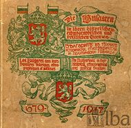Cover Atlas Rizov.jpg