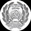 CrimASSR Coat of Arms 1938.png