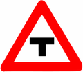 Crossroad sign (Israel road sign).png