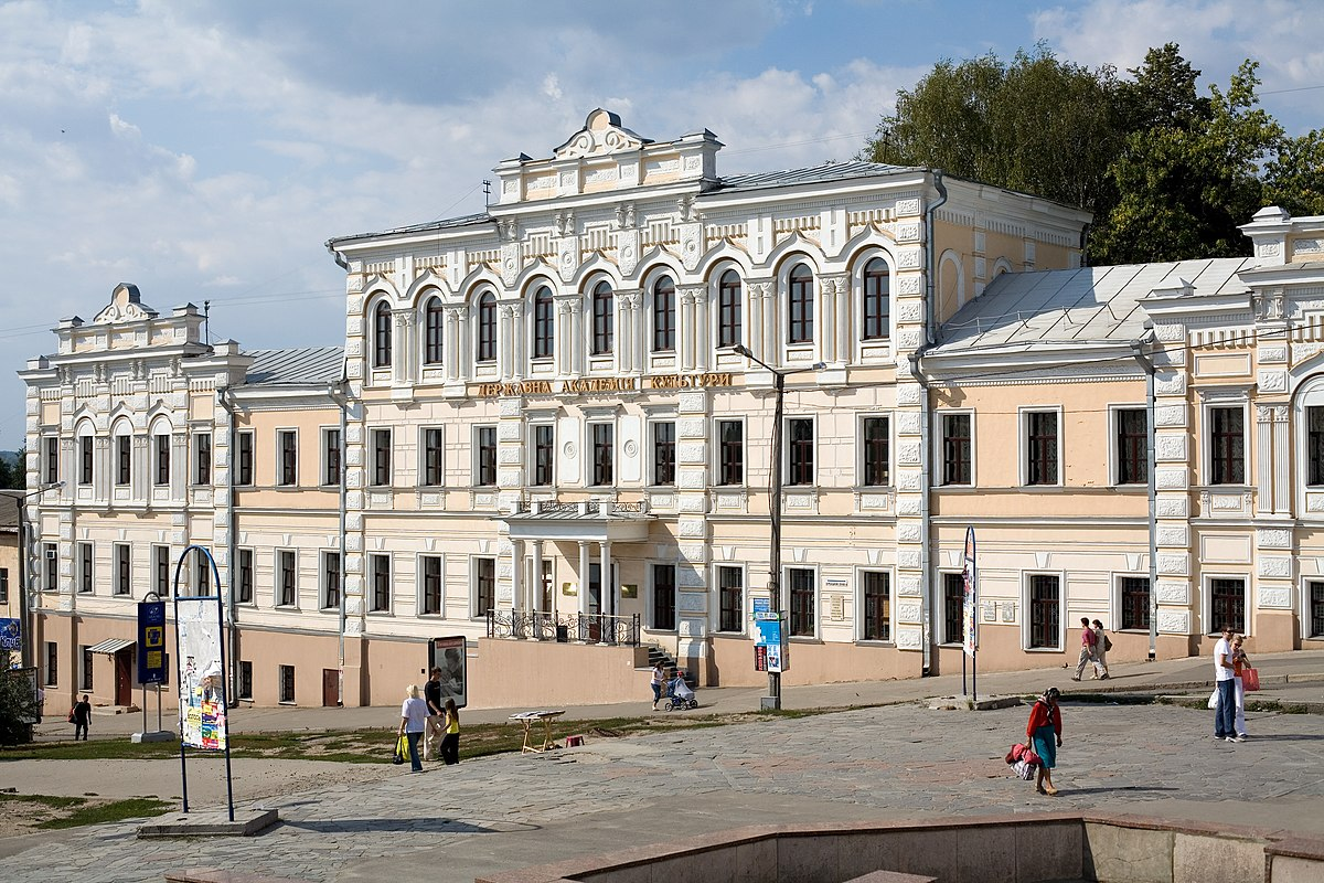 Libraries Kharkiv region: a selection of sites
