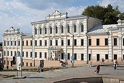 Culture Academy (Kharkiv).jpg