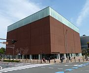 Cupnoodles Museum Yokohama 2017.jpg