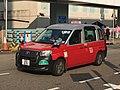 DD6111(Hong Kong Urban Taxi) 23-11-2019.jpg