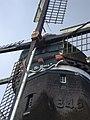 DSC02641 St.Annamolen Nijmegen.JPG