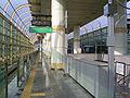Daegu subway Munyang station platform.jpg