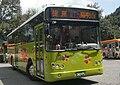 Daewoo BC211MA 362-FP.jpg