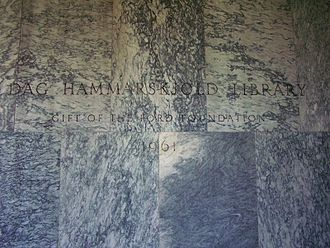 Dag Hammarskjöld Library - Etched-on-marble entrance sign