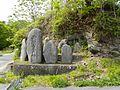 Dai 17 Chiwari Wainai, Miyako-shi, Iwate-ken 028-2105, Japan - panoramio (11).jpg
