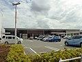 Daiei Seta store.jpg
