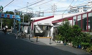 Daitabashi Station - Entrance of the station