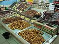 Dates market.JPG