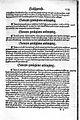 De Bambergische Halsgerichtsordnung (1531) 27.jpg