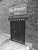 De Poesje theater in Antwerpen