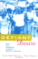 Defiant desire cover.png