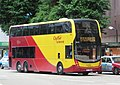 DennistridentturboVT5006,E21A.jpg