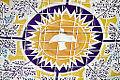 Detail - Ceiling of the crossing - Basilica of Aparecida - Aparecida 2014.jpg
