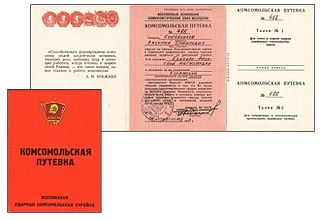 Komsomol direction Document of mobilization in the Soviet Union