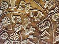 Diskos.von.Phaistos Detail.1 11-Aug-2004 asb PICT3372.JPG