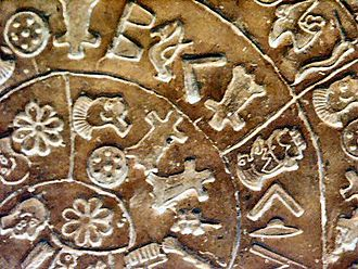 Phaistos Disc - Image: Diskos.von.Phaistos Detail.1 11 Aug 2004 asb PICT3372