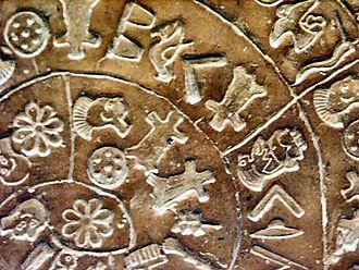 Phaistos Disc - Image: Diskos.von.Phaistos Detail.1 11 Aug 2004 asb PICT3372