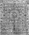 Drawing; Mandala representing 8 medicine Buddhas. Wellcome L0015358.jpg