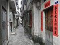 Duanzhou, Zhaoqing, Guangdong, China - panoramio (15).jpg