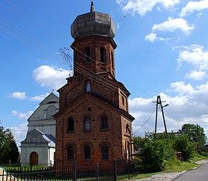 Chełm Land - Image: Dzwonnica i cerkiew w Wojsławicach,woj.lub elskie,pow.chełmski, gm.Wojsławice