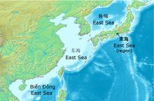 Sea Of Japan Naming Dispute Wikipedia