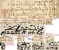Easter koinonikon of the Kievan Rus with Kondakarian notation.jpg