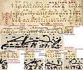Easter koinonikon of the Kievan Rus with Kondakarian notation.jpg