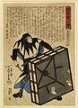 Ebiya Rinnosuke - Seichu gishi den - Walters 9521.jpg