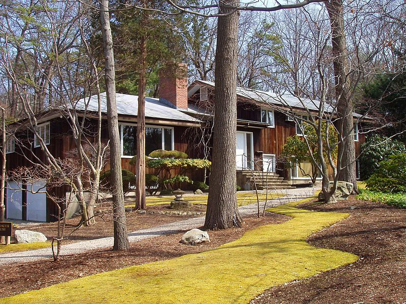 File:Edwin O. Reischauer Memorial House (Kodansha) - Belmont, MA.JPG