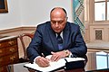 Egyptian Foreign Minister Shoukry Signs Secretary Pompeo's Guestbook (40508707553).jpg