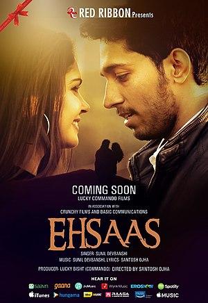 Ehsaas music video.jpg