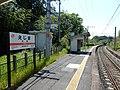 Ejima Station (2018-04-29) 03.jpg
