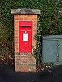 Elizabeth II wall-mounted postbox, The Street - geograph.org.uk - 1760946.jpg