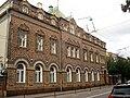 Embassy of Brazil, Bolshaya Nikitskaya 54 (2008).jpg