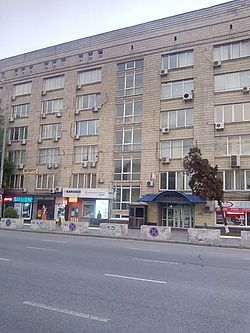 Embassy of Israel in Ukraine.jpg