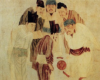 Football - A painting depicting Emperor Taizu of Song playing cuju (i.e. Chinese football) with his prime minister Zhao Pu (趙普) and other ministers, by the Yuan dynasty artist Qian Xuan (1235–1305)
