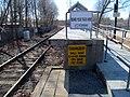 End view of Needham Junction mini-high platform, March 2016.JPG