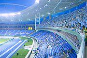 The Engenhão Stadium.