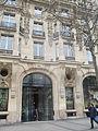Entrée Élysée Palace.JPG