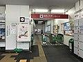 Entrance of Zasshonokuma Station.jpg