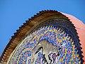 Eram Garden Shiraz باغ ارم شیراز 19.jpg