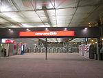 Estación de Aeropuerto, Cercanías Málaga3.jpg