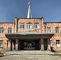 Estación de trenes de Sevan.jpg