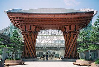 Kanazawa - Tsuzumimon, the main entrance to Kanazawa Station