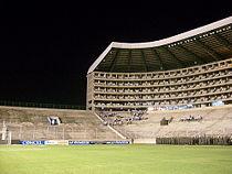 Estadio Deportivo Cali1.jpg