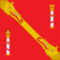 Estandarte de Francisco Franco (variante gules).svg